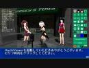動画作成・配信サポート:HachiViewerPlus