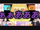 【#ぐんかんオフコラボ】神田君と美玲先生のリズム勝負【リズム天国】