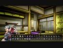【覇者】ぐだり三国志大戦 15【会話付き】