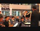 [吹奏楽] ゆず メドレー/海上自衛隊横須賀音楽隊