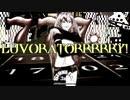 【MMD第三回STONE祭】 LUVORATORRRRRY! - STONE式LuKA_QueenbeeMMD