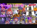 □■も〜っと!ポケ森を実況プレイ part68【ハロウィン系】