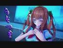 【アイドル部MMD】魚座なちえりちゃんでうそつき【1080p】