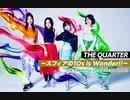 THE QUARTER~スフィアの10s is Wonder!!~第06回