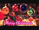 クリスマス Back Ground Music 赤い風船