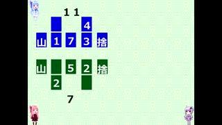 【東方ナンバースマッシュ】新ルール【解説動画】