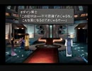 【FFVIII/女性実況】#65 エスタ【FINAL FANTASY VIII/PS】