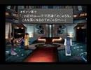 【FFVIII/女性実況】#65 エスタ【FINAL FANTASY VIII/PS】
