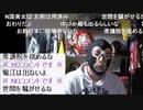 20191105 暗黒放送 体調が悪すぎる放送 ②