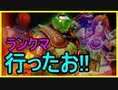 【PS4】OW2発売決定記念 久しぶりにランクマいってみた【OW】