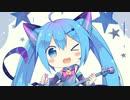 【初音ミク】俺は野良猫!【オリジナル】