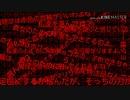 【東方紙芝居】ヤンデレ達とのバレンタイン♡ 魔理沙総受け