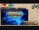 【チーム:イキリメガネの】TRINE2を3人で遊んでみた【#4 死ぬのは大体戦士】