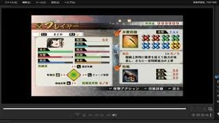 [プレイ動画] 戦国無双4の本能寺の変をまどかでプレイ