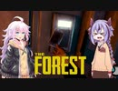 【The Forest】ガバイバーあかりが森でガバイばる!#13【VOICEROID実況】