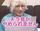 しみたんヌーボー〜乙女の告白〜[22]