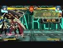 【GGXrdR2】横ダストコンボ例動画【対戦以外】※