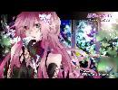 【巡音ルカ】 Fallen 《PSYCHO-PASS》(V4Xカバー再々修正)