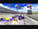 1998年07月01日 ゲーム デイトナUSA2 挿入歌 「SLING SHOT」(Dennis St. James)