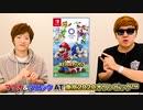 HIKAKIN&SEIKINが発狂して大暴れwww 『マリオ&ソニック AT 東京2020オリンピック™』