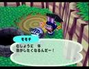 ◆どうぶつの森e+ 実況プレイ◆part169