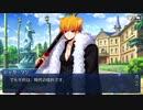 Fate/Grand Orderを実況プレイ セイバーウォーズⅡ編 part14