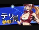 【実況】大乱闘スマッシュブラザーズSPECIALやろうぜ! その108 オンライン対戦篇44