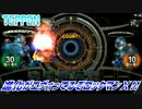【実況】進化がエヴォってるぞロックマンX!!