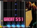 【beatmania IIDX27 HEROIC VERSE】Primitive Vibes(SPA)