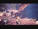 【MHWI】提督4人が武器持ってアイスボーンへ出撃するようです。#1