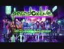 「Parabox Live」 / 解禁PV【HIPHOPメディアミックスプロジェクト】