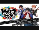ヒプノシスマイク SANRIO NAKAYOKU EDIT ヒプノシスマイク -ニコ生 Rap Battle- 出張放送inサンリオピューロランド