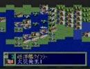提督の決断 シナリオ1「日米交渉決裂」 Part.34