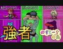 【ポケモン】実況者としての初冒険【リーフグリーン】#33