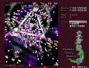 東方妖々夢 Lunatic29億点 ステージ4