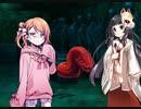 『幽世物語』 #21 ~闇落ちしたミキちゃん、正直好きです(小声)~