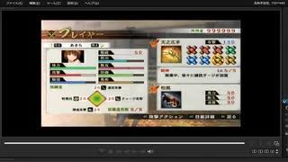 [プレイ動画] 戦国無双4の第二次上田城の戦い(東軍)をあきらでプレイ