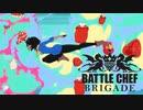 パズルとアクションを組み合わせた全く新しい料理バトル[Battle Chef Brigade Deluxe]#1