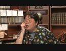 [再]岡田斗司夫ゼミ#206 + #86:金ロー『IT/イット』解説〜真の恐怖は「ジョーカー」にも通じるアメリカ流いじめ問題