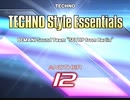 【beatmania IIDX27 HEROIC VERSE】TECHNO Style Essentials(SPA)