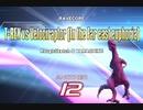 【beatmania IIDX27 HEROIC VERSE】T-REX vs Velociraptor [In the Far east euphoria](SPA)