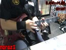 BANDMAID_onset (cover) with MOOER GE300