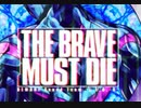 【beatmania IIDX27 HEROIC VERSE】THE BRAVE MUST DIE(SPA)