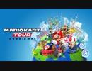 【実況】マリオカートでのんびりと世界旅行 #2