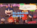 □■も〜っと!ポケ森を実況プレイ part69【みしらぬネコ】