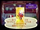 【どうぶつの森e+】ズッポシ村手紙集・6月ーその3【稲葉百万鉄】