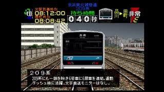 【TAS】電車でGO!プロフェッショナル仕様part28【ゆっくり実況】
