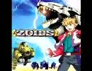 ゾイド新世紀 /ZERO 戦闘曲集