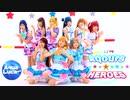 【AquaLuce+°】Aqours☆HEROES 踊ってみた【ラブライブ!】