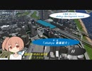 【A列車で行こう9】ohakyu development record 第一話 ohakyu 路線紹介【オリジナルマップ】
